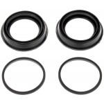 Disc Brake Caliper Repair Kit - Dorman# D670107
